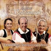 Best Service Alpine Volksmusik 1 Crossgrade
