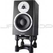 Dynaudio BM12 mkIII Studio Monitor Speaker - Single