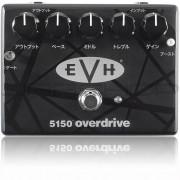MXR EVH 5150K Katakana Overdrive Pedal - Open Box