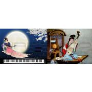 Sound Magic Laurel Pipa