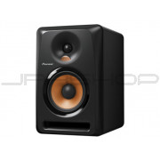 Pioneer BULIT5 5-INCH Active Reference Studio Monitor